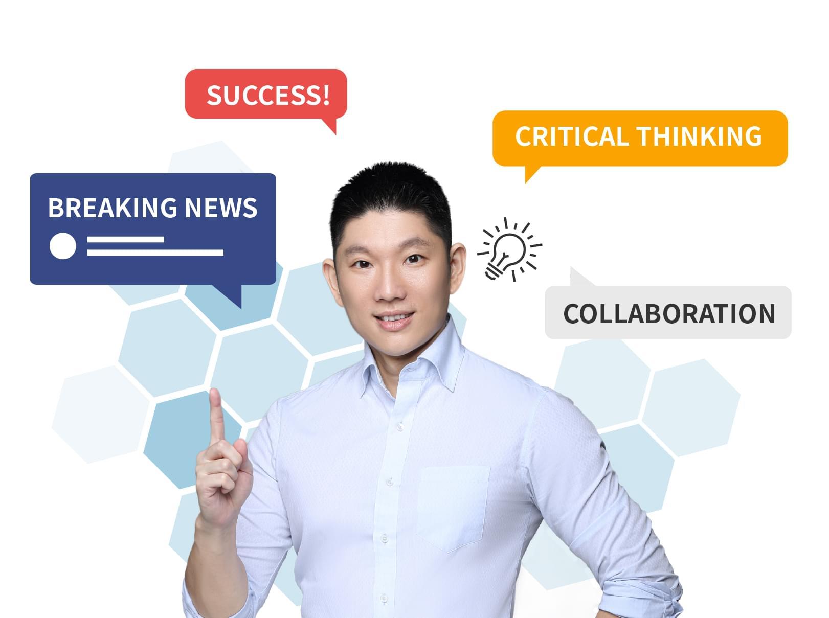Eric 國際新聞英文 六步驟思考術 常遇到的問題