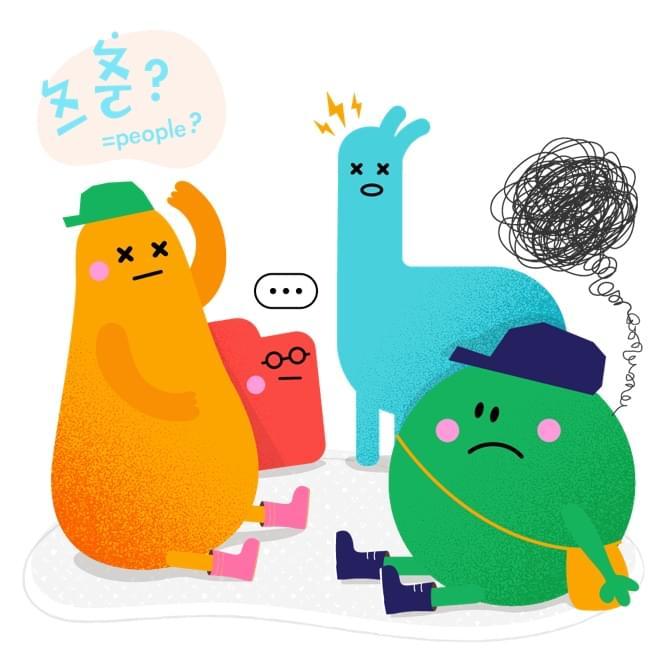 Ping English 建立黃金語感拼讀課 常遇到的問題