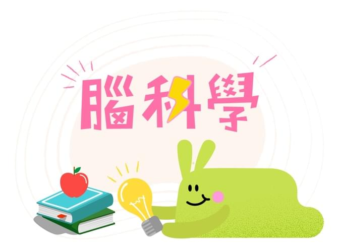 English with Ping 從小學好自然發音的拼讀課 課程特色